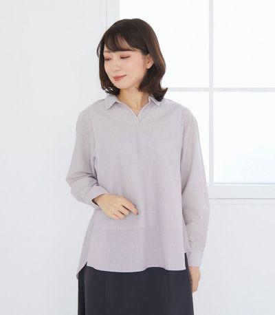 バックスタイル 授乳服 オーガニックコットンシャツ ネイビー 161㎝