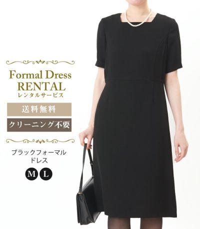 【会員様限定レンタル】ブラックフォーマルドレス フォーマル授乳服 日本製