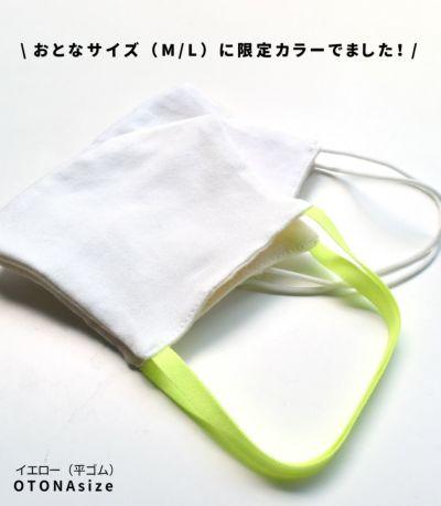 肌にやさしい日本製マスク モーハウス